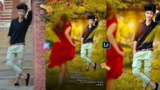 PicsArt stylish boy & girl photo editing | picsart Boy & Girlfriend photo editing