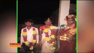 23 yr Old Girl Married 13 yr Old Boy in Kurnool | Raj News