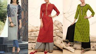 Daily wear collection   Latest kurti design images   New dress design   Fancy kurti pictures 2018