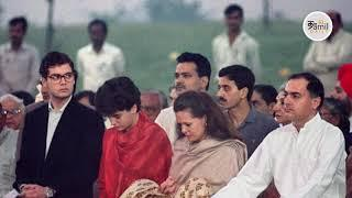 Indira Gandhi Family : Indira Gandhi Family Photo Collection