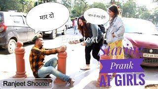 Staring Prank at cute Girls,prank in India ||Ranjeet Shooter.