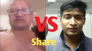 Sifatullah VS angry boy ||দেখুন কিভাবে এই জানয়ারের কথার প্রতিবাদ করল