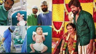 Yash & Radhika Pandit Baby New Photos | Exclusive Photos  | #Siritv