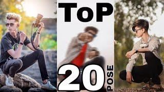 instagram poses | Top 20 best model pose for boy / male / Photography / PHOTOSHOOT | best poses 2019