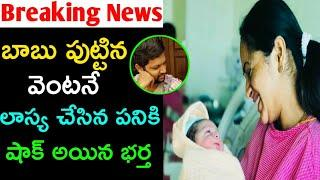 Anchor Lasya Surprised With Baby Boy | Anchor Lasya | Anchor Husband Manjunath